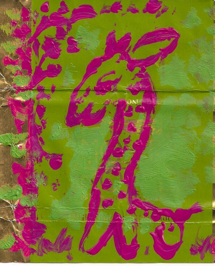 giraffe painting #1