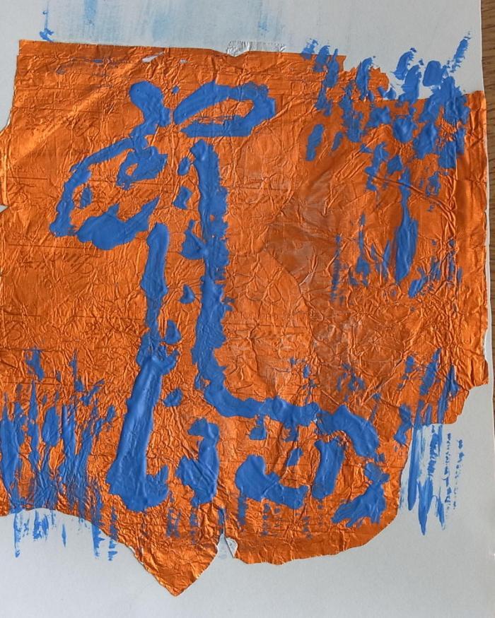 giraffe painting #2
