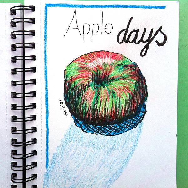20140910_apple_days_img_2634 75dpi
